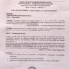BFEM 2021 EPREUVE HISTOIRE GEOGRAPHIE 1ER GROUPE, SENEGAL